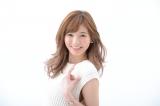 『特命係長 只野仁 AbemaTVオリジナル』ジャパンテレビで真由子の後輩にあたる女性アナウンサー・舞子役で出演する現役女子大学生のほのか