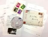 桑田佳祐ニューシングル「君への手紙」初回盤展開写真