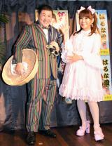 新曲「御免なすって」発売記念イベントに出席した(左から)大江裕、はるな愛 (C)ORICON NewS inc.