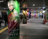 三代目 J Soul Brothersの新曲MVの世界観を表現した柱巻ポスター