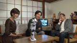 特別番組『やべっちのケイザイ入門〜2020年の暮らし どうなる?〜』で初めて経済番組MCを務める矢部浩之(中央) (C)テレビ東京