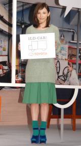 トヨタ新型小型乗用車『1LD-CAR!』PRイベントに出席した加藤あい (C)ORICON NewS inc.