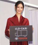 トヨタ新型小型乗用車『1LD-CAR!』PRイベントに出席した菜々緒 (C)ORICON NewS inc.
