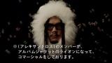 「これからはコレとして生きます!」と庄村聡泰