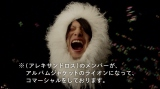 [Alexandros]がニューアルバム『EXIST!』のCMを公開(写真は磯部寛之)
