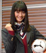 第95回全国高校サッカー選手権大会 12代目応援マネージャーに抜擢された大友花恋 (C)ORICON NewS inc.