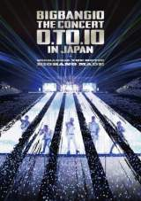 『BIGBANG10 THE CONCERT:0.TO.10 IN JAPAN + BIGBANG10 THE MOVIE BIGBANG MADE』