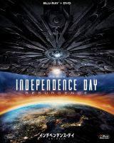 『インデペンデンス・デイ:リサージェンス 2枚組ブルーレイ&DVD[初回生産限定]』