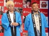 原因不明の病気で入院していたことを明かしたゴールデンボーイズに米田裕勝(左)と相方のうっほ菅原 (C)ORICON NewS inc.