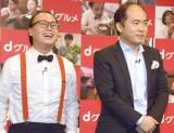 トレンディエンジェル(左から)たかし、斎藤司 (C)ORICON NewS