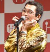 世界と日本の「PPAP」に対する温度差を嘆いたピコ太郎 (C)ORICON NewS inc.