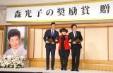 (左から)北島康介、黒柳徹子、市村正親 (C)ORICON NewS inc.