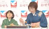 試食で美味しそうな表情をみせた寺田心(左)=『イトーヨーカドー おせち 2017』の記者発表会 (C)ORICON NewS inc.