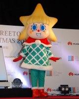 『東京スカイツリータウン ドリームクリスマス 2016』ライティングセレモニーの模様 (C)ORICON NewS inc.