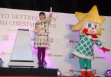 『東京スカイツリータウン ドリームクリスマス 2016』ライティングセレモニーに出席した平愛梨 (C)ORICON NewS inc.