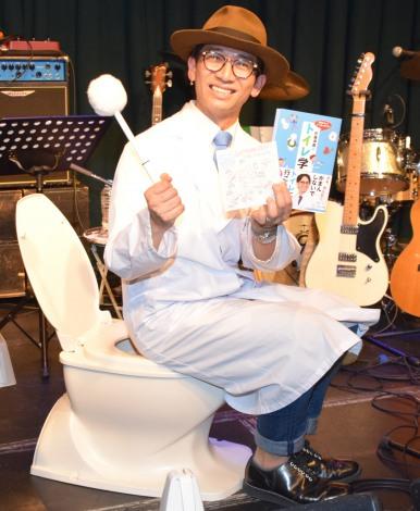 トイレバンド「サトミツ&ザ・トイレッツ」を結成し、CDデビューを果たしたどきどきキャンプ・佐藤満春 (C)ORICON NewS inc.