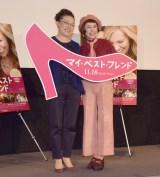 """映画『マイ・ベスト・フレンド』""""泣いてはいけない!""""試写会イベントに登場した(左から)柴田理恵、久本雅美 (C)ORICON NewS inc."""