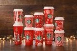 今年も登場! スターバックスからホリデーシーズン限定の「Starbucks Red Holiday Cups」