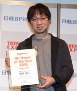 「ヒットメーカー・オブ・ザ・イヤー2016」を受賞した新海誠監督 (C)ORICON NewS inc.