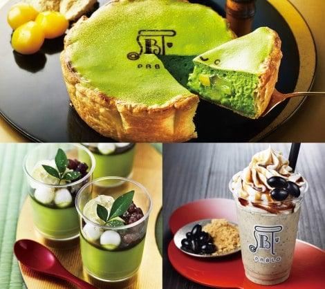サムネイル 焼きたてチーズタルト専門店「パブロ」の京都府第1号店がオープン!限定スイーツ3種も登場