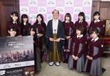 門川大作京都市長を表敬訪問した欅坂46