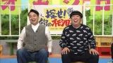 11月16日、テレビ東京で放送『探せ!街のオモシロさん 〜「素人」×「お笑い」バラエティー〜』より(C)テレビ東京