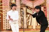 『M-1オールスター超ネタ祭り』に出演するNON STYLE (C)ABC