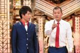 『M-1オールスター超ネタ祭り』に出演するU字工事 (C)ABC