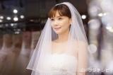 フジテレビ系ドラマ『カインとアベル』第6話より。隆一との結婚に向かって着々と準備は進むが…梓(倉科カナ)の本心は?