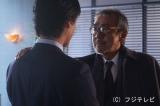 フジテレビ系ドラマ『カインとアベル』第6話より