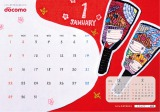 刺繍作家・まるやまあさみ氏による1月のカレンダー