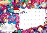 イラストレーター・KEIGO OGAWA氏による2月のカレンダー