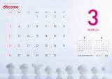 DAISY BALLOONが手がけたバルーン・アートによる3月のカレンダー