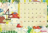 作家・イラストレーター・アーティストのD[di:]による4月のカレンダー