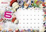 グラフィックデザイナー・Graphersrock氏による6月のカレンダー
