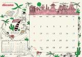 デザイナー&イラストレーターのかみやかやこ氏による7月のカレンダー