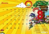 イラストレーター、アートディレクター、デザイナーの近藤有稿氏による8月のカレンダー