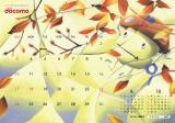 水曜日のカンパネラ等のCDジャケットなどのデザインを手がける上岡拓也氏による9月のカレンダー