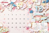 シュガークラフトで知られるTHUMB AND CAKE氏による12月のカレンダー