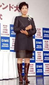 『第29回 小学館DIMEトレンド大賞』贈呈式に出席した小池百合子東京都知事 (C)ORICON NewS inc.