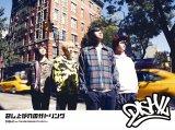 DISH// 2ndアルバム『召し上がれのガトリング』初回生産限定盤A(CD+DVD)