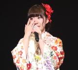 初のソロコンサートでAKB48卒業を発表した岩佐美咲