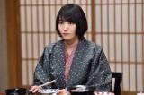 新垣結衣主演TBS系連続ドラマ『逃げるは恥だが役に立つ』第6話場面カット (C)TBS