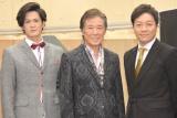 舞台『スルース〜探偵〜』合同取材会に出席した(左から)新納慎也、西岡徳馬、音尾琢真 (C)ORICON NewS inc.