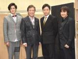 舞台『スルース〜探偵〜』合同取材会に出席した(左から)新納慎也、西岡徳馬、音尾琢真、演出・深作健太氏 (C)ORICON NewS inc.