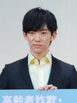 『高齢者詐欺・トラブル予防啓発PRイベント』に出席したDaiGo (C)oricon ME inc.
