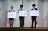『高齢者詐欺・トラブル予防啓発PRイベント』に出席した、(左から)泉ピン子、ずんの飯尾和樹、DaiGo (C)oricon ME inc.