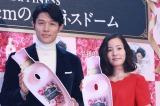 「レノアハピネス 半径30cmのハピネスドーム」発表プレスイベントに登場した俳優・鈴木亮平と女優・蓮佛美沙子 (C)oricon ME inc.