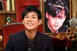 学生時代の写真を公開(C)テレビ朝日