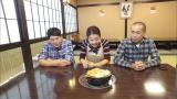 『おもてなしグルメ旅 北海道タカトシ編』第1話には、後輩芸人の横澤夏子が出演